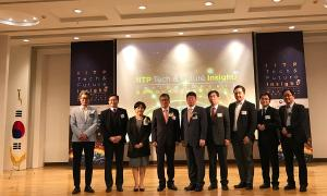 IITP Tech & Future insight