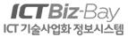 ICT-Bay IITP 기술사업화정보시스템
