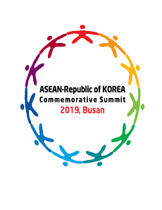 2019 한·아세안 특별정상회의 행사 배너